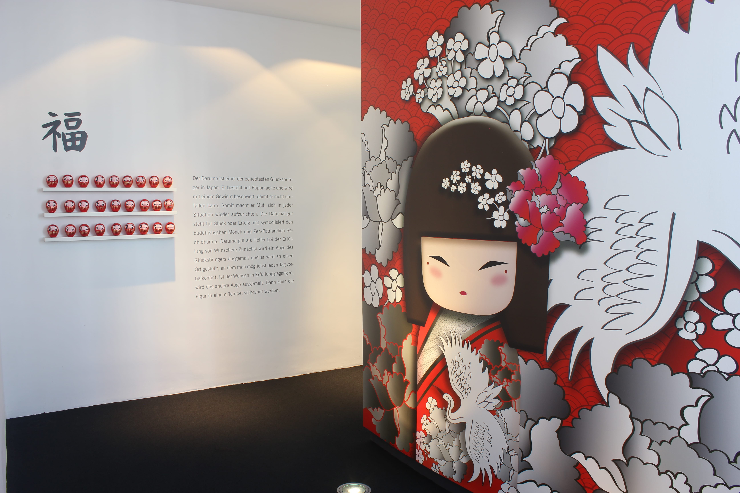 Von Japan lernen: Durchdachte Räume